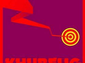 Khubelig – Okçuluk Sanatında Dub